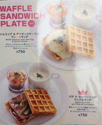 オスロ コーヒー 銀座コア店