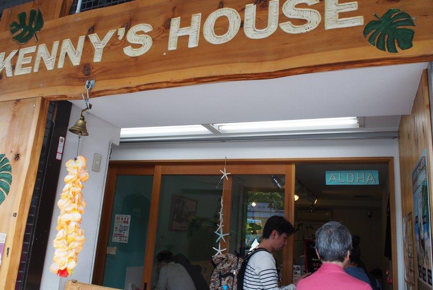 ケニーズハウス 伊東駅前店
