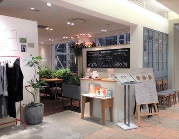 【札幌駅】10・20代&カフェ好きに人気☆1LDKのカフェ 1LDK terrace