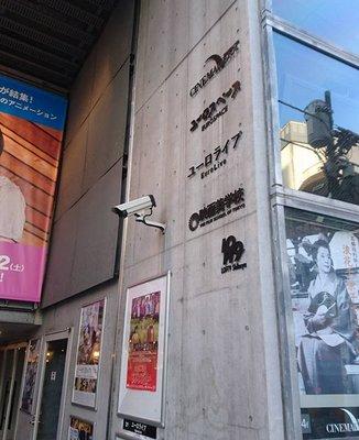 LOFT9 Shibuya