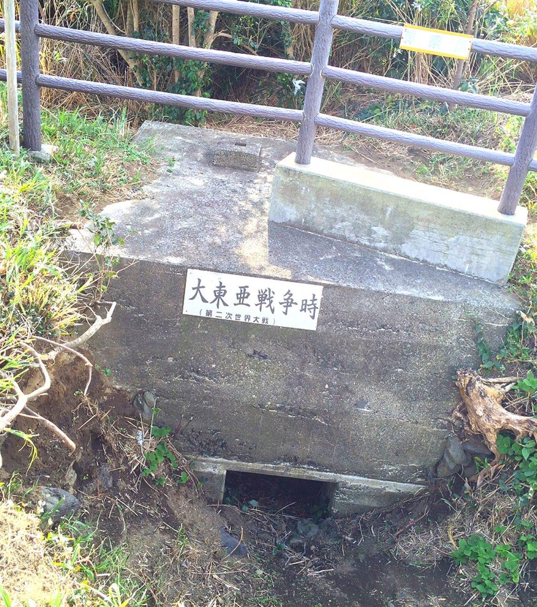 龍王崎灯台鉄砲場