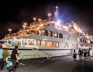 東京湾でペルセウス座流星群の流れ星が見れる!オールナイトクルーズ『真夜中のピクニック船』