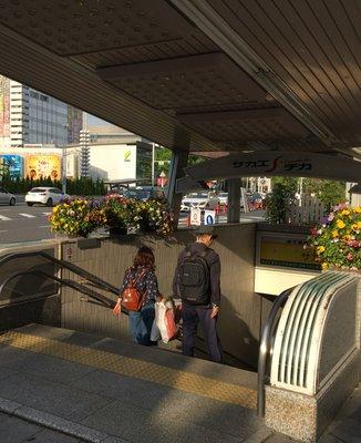 栄駅(愛知県)