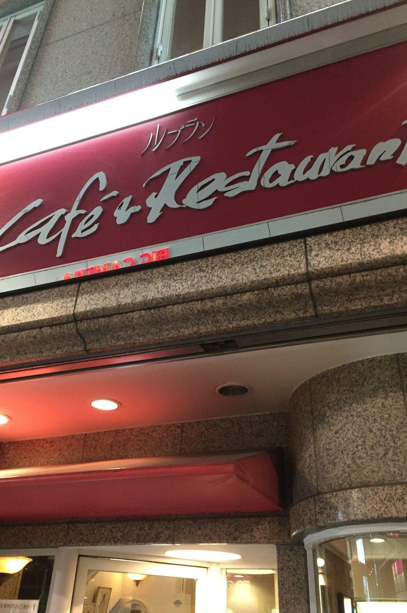 ル・ブラン 新宿店