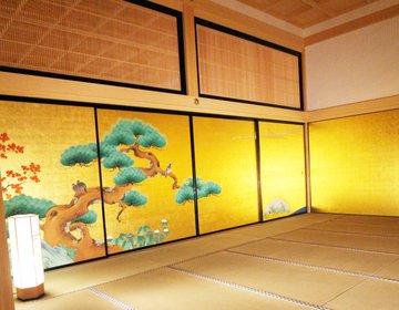 名古屋城で本丸御殿を見て、名古屋飯「ひつまぶし」とフルーツパフェ&かき氷を食べて、お散歩&デート!