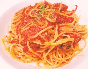 品川「高輪バール・デルソーレ」3,000円以下で楽しめる本格イタリアン料理が魅力!