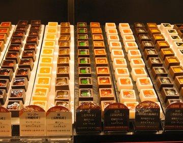 【こんなチョコレート見たこと無い!】京都限定のキラキラ宝石みたいなチョコレートにきゅん♡