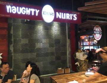 【マレーシア在住が教える】インドネシア・バリ発!豚肉料理が楽しめる「ノッティー・ヌリ」