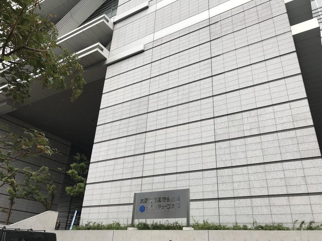 大阪国際会議場 (グランキューブ大阪)