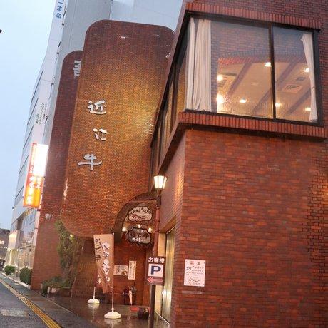 カネ吉山本 本店