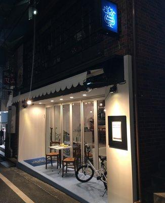 スターバックス・コーヒー 渋谷公園通り店