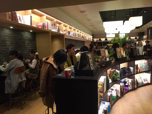 浦和 蔦屋書店