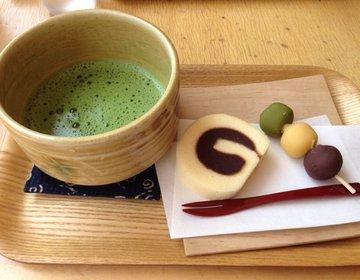 カフェ好きにぜひ行ってほしい♪道後温泉本館の真正面でお抹茶・スイーツを♪【一六茶寮】