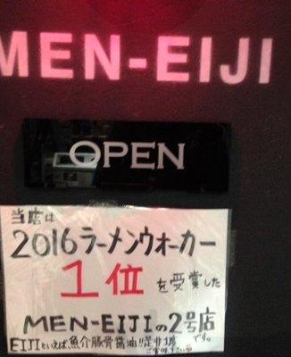 MEN-EIJI 南3条スガイディノス店