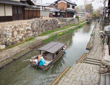 近江八幡で、掘りめぐりで風情ある景観を楽しみ、絶品スイーツに舌鼓!【たねや、クラブハリエ】