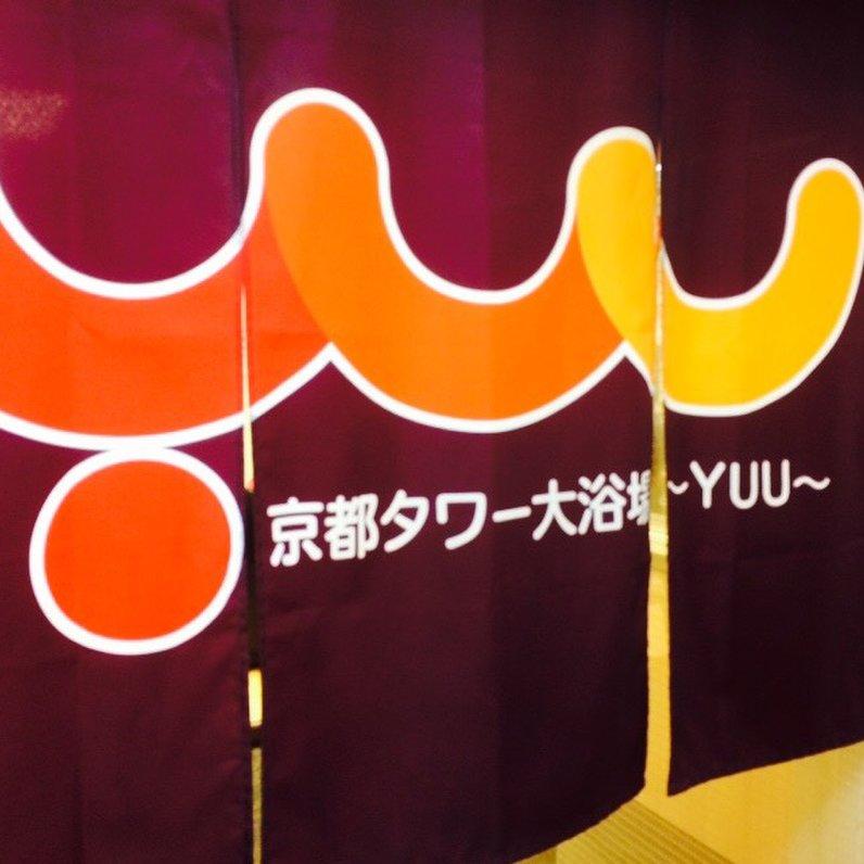 京都タワー大浴場