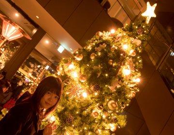 2017年東京都内イルミネーション!表参道・代官山・恵比寿・渋谷エリアで冬デートしちゃおう♡
