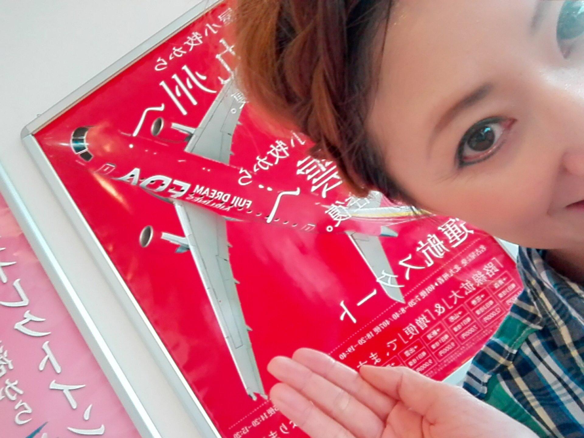 飛行機・カメラ好きには最高!そしてデート♡名古屋空港周辺1日遊べる「エアーポートウォーク名古屋」