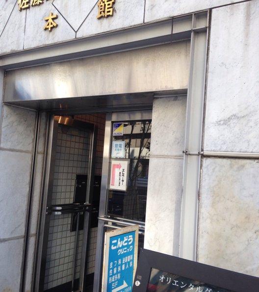 cafe croix(カフェ クロワ)