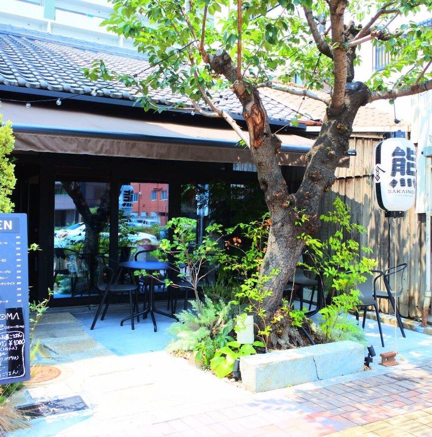 サカイノマ カフェ