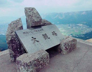 熊本県の名スポットたち!!ぜひ行ってほしい熊本観光デートスポット