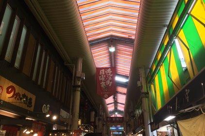 近江町市場