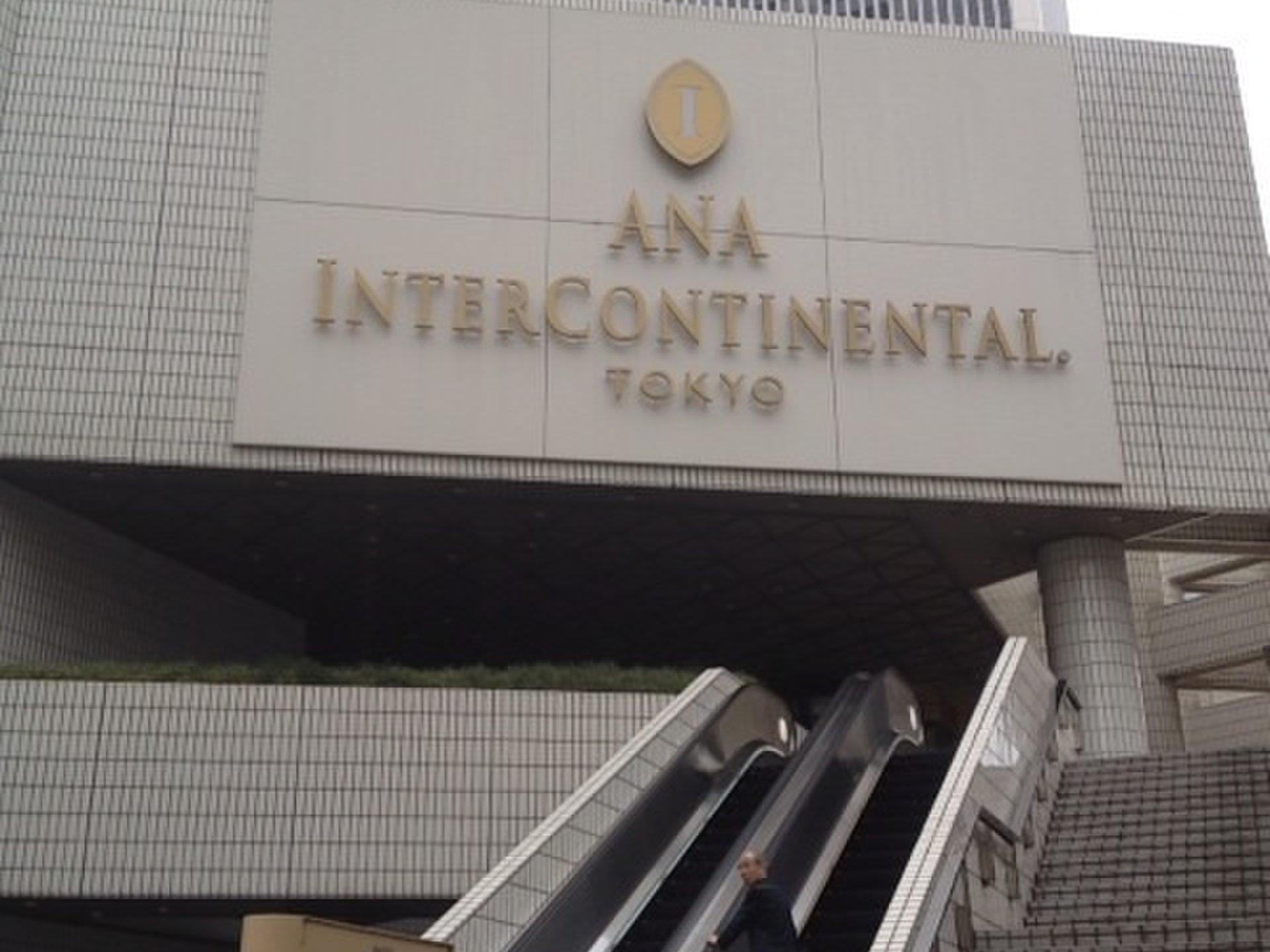 【東京・溜池山王】20ホテル食べ歩いた中で史上最強!なホテルランチビュッフェ
