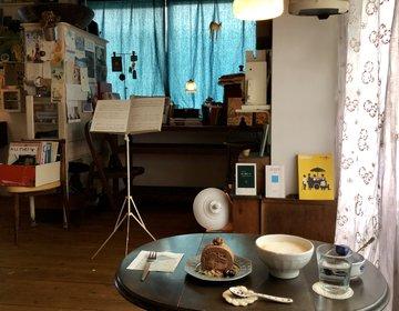 【札幌隠れ家カフェ】1人で訪れやすい。まったりうたた寝したくなる「Cafe オリーブと鳩」