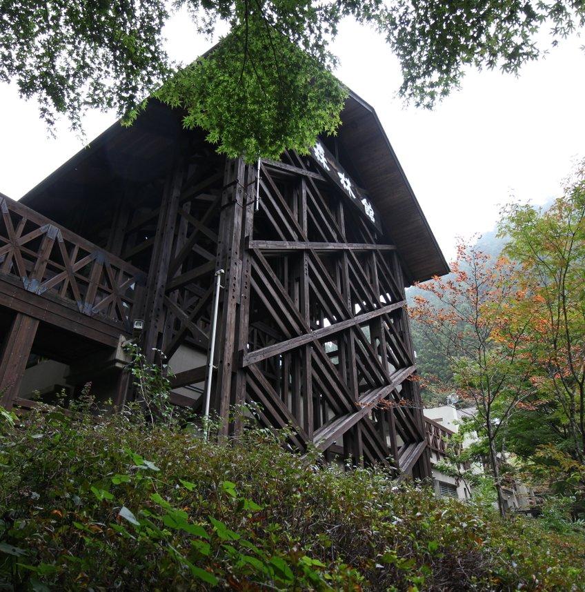 檜原都民の森 森林館