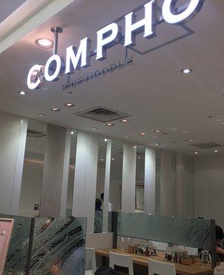 Com Pho プランタン銀座店
