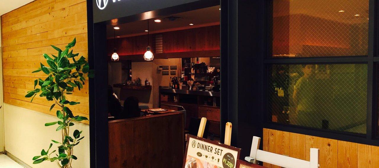 ワイアードカフェ ルミネ新宿店