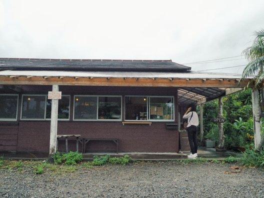 山田珈琲 Amami Island