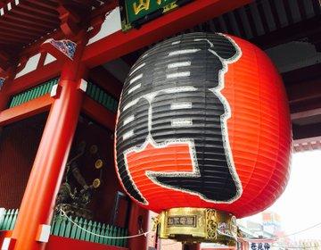 [浅草デート]浅草寺で、まったり和風な観光スポットデートをしよう!