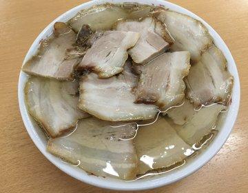 【喜多方で楽しむ朝ラー】おはようございます。喜多方市へ行ったら名物坂内食堂の肉そばで美味しい朝を!