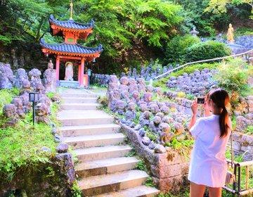 京都・奥嵯峨野の超穴場スポット!約1200体の阿羅漢様に囲まれる愛宕念仏寺ってどんな場所?