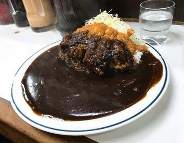 神保町「キッチン南海」は名物黒カツカレーと人の温かみが最高