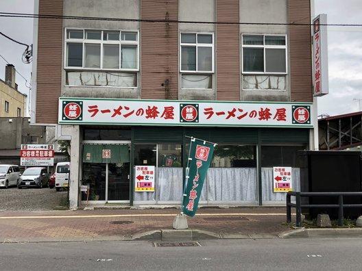 蜂谷旭川本店