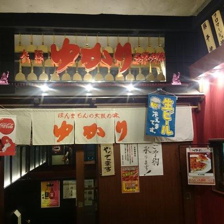 ゆかり AKIBA-ICHI店