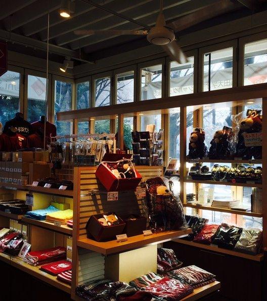 Uni.Shop & Cafe 125