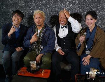 【空前のパフェブーム】日本テレビ「スッキリ」で話題の絶品スイーツを一挙公開!