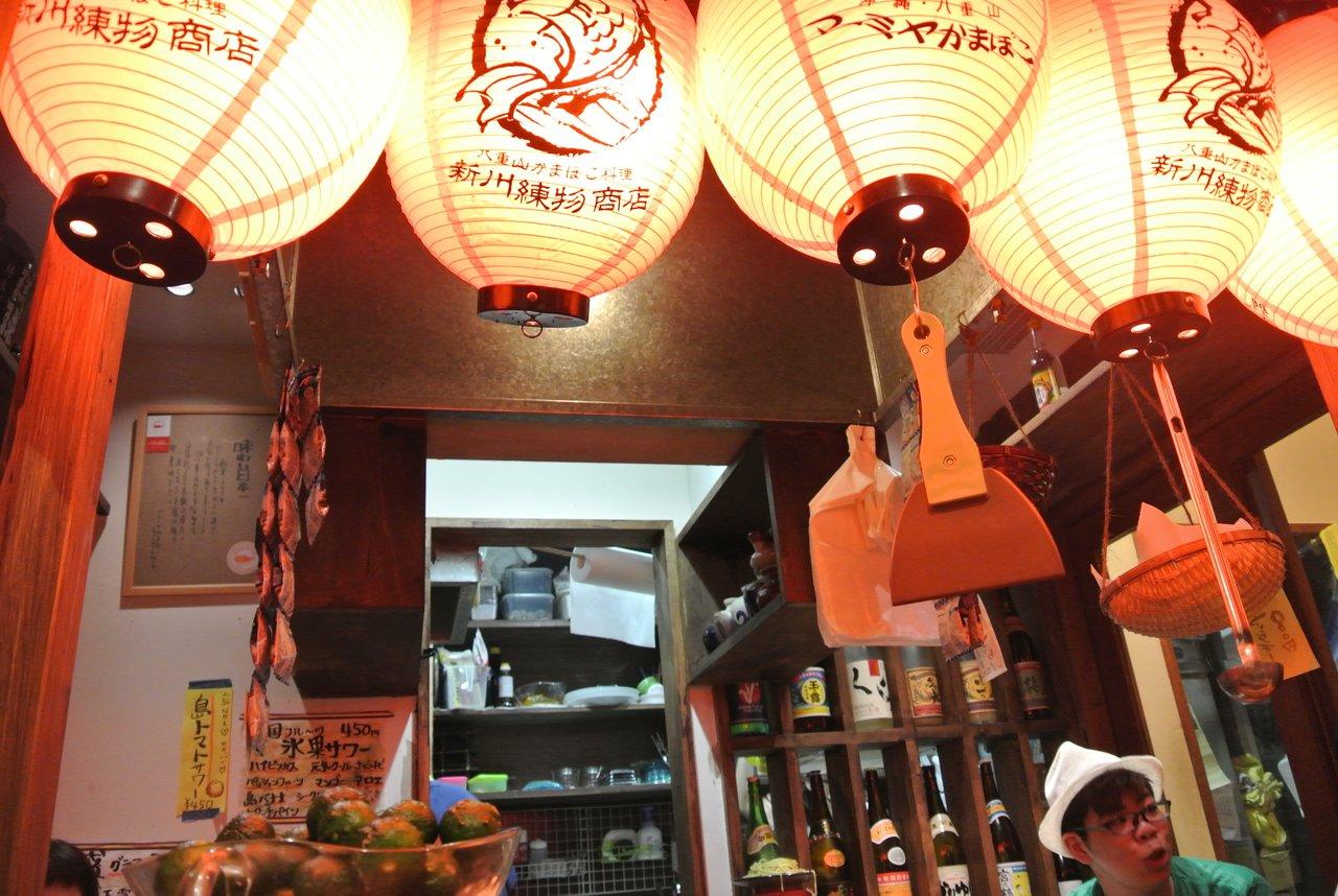 新川練物商店