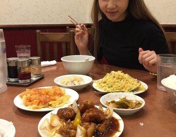 行きつけ横浜中華街お勧め!食べログ3.5『品珍閣』プチプラランチ800円代から