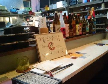 地元絶賛!宮古島の居酒屋「わたこゆ」が居心地良すぎ&リピ率高し‼