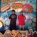 スノータウン イエティ (Snow Town Yeti)