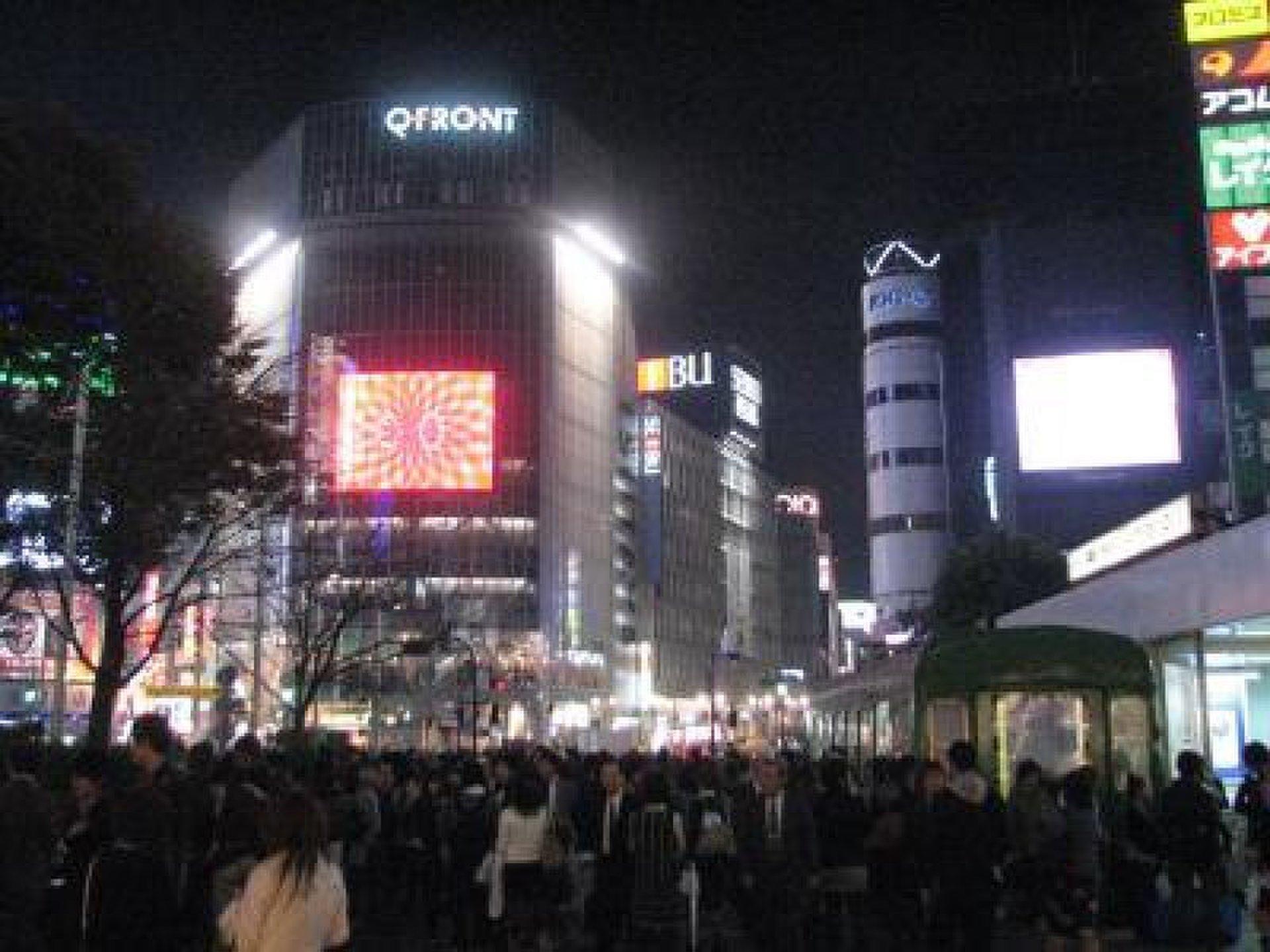 【渋谷】夜からのデートにおすすめデートプラン!