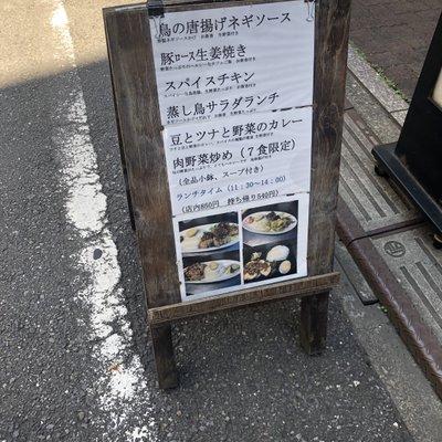 わがまま食材工房 Joji
