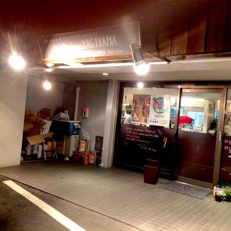 キッチン八木山