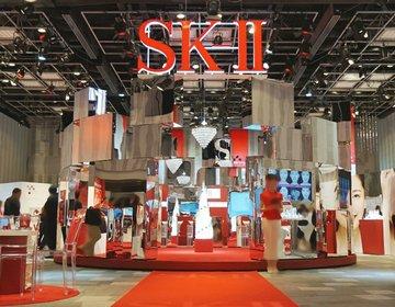表参道で開催!この週末は、SK-Ⅱの3日間限定のイベントでキレイになろう♪