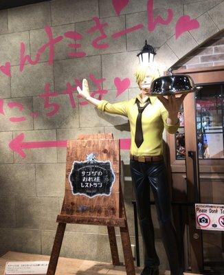 麦わらストア 東京タワー店