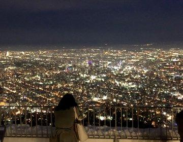 【札幌・新日本三大夜景】有名パンケーキカフェの帰りに、もいわ山の夜景を見て感動しちゃおう♪